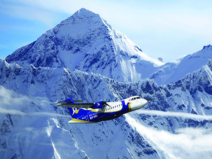 Everest Scenic Flight-Day Tour