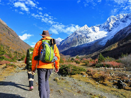 Tsum Valley and Manaslu (Larke-La Pass) Trek